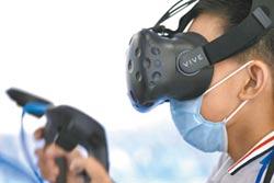 裸眼3D崛起 虛擬情人走出螢幕
