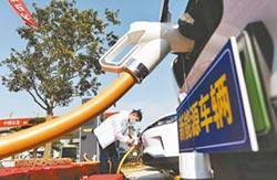 中山首座加油充電綜合能源站營運