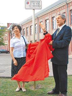 李石曾留法開「中華飯店」救中國