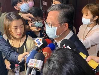藍營稱「中天新聞台關定了」 鄭文燦這樣說