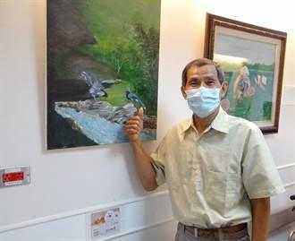 不被癌症打敗 65歲吳瑞榮奇恩藝廊辦畫展