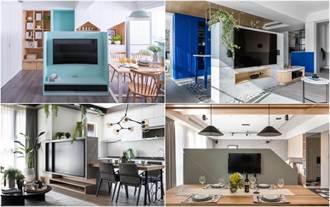 居家最「牆」設計!半高電視牆替小坪數省空間、優化通風採光,還有意想不到的複合機能