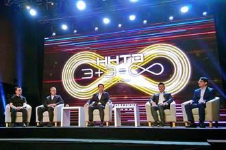 《其他電子》鴻海劉揚偉:鴻華聚焦平台發展 拚2年推首款電動車