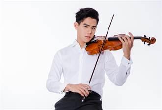 小提琴新男神李齊獨奏 11/1台中國家歌劇院溫暖獻聲