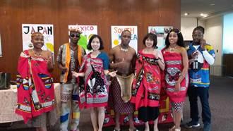 明道大學國際生與原民生交流聯展 體驗跨文化族群之美