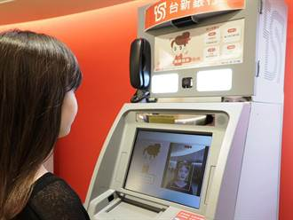 刷臉服務也能水噹噹  台新銀ATM推美肌濾鏡功能