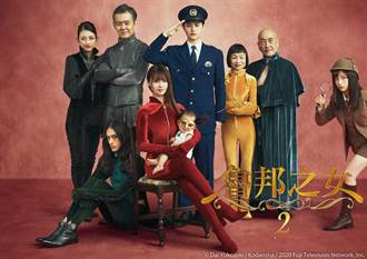 《魯邦之女》深田恭子回歸 橋本環奈則化身名偵探加入戰局