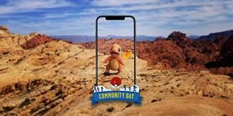 《Pokémon GO》10月小火龍社群日起跑 一起出發吧