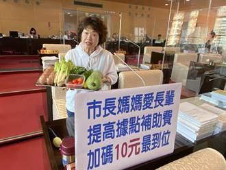 關懷據點補助餐費僅30元 議員李麗華爭取加碼10元