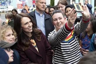 防疫模範生紐西蘭明大選 總理阿爾登可望大勝