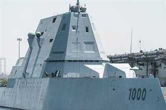 美隱形驅逐艦問題多了 出任務前要先換雷達