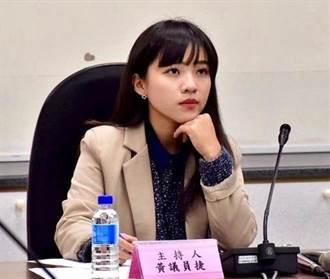 黃捷再爆遭「性羞辱」 批台灣性平教育超失敗