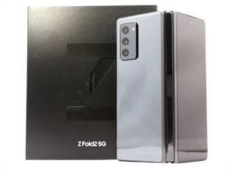 [評測]來自未來的三星Galaxy Z Fold 2摺疊手機