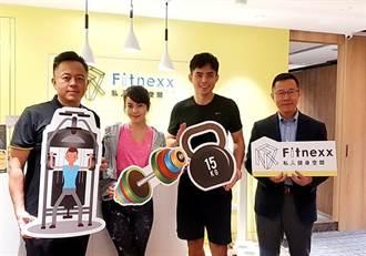 鳳凰旅行社跨足健身事業 Fitnexx微型健身房開幕