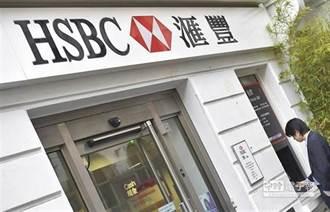 為華為復仇? 大陸美元債承銷 香港獅王首次被踢出