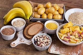 減肥怕碰碳水化合物?吃這4種食物免擔心