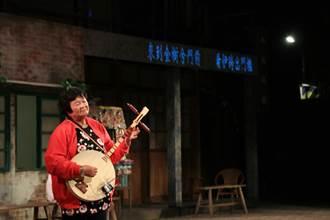 《半島風聲 相放伴》將登花博舞蝶館 揭開第3屆半島歌謠祭序幕
