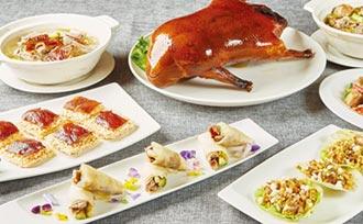 線上旅展至11月15日止 台北王朝餐飲最低6折起