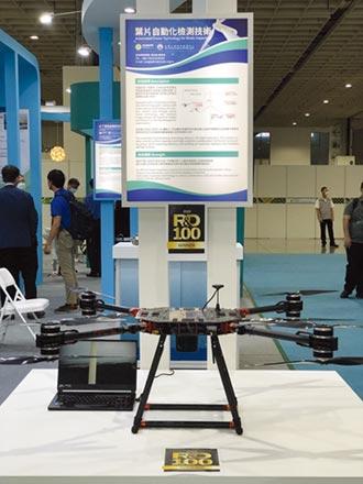 金屬中心8技術 國際智慧能源週亮相