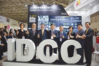 流亞科技辦IDCC產品發表會