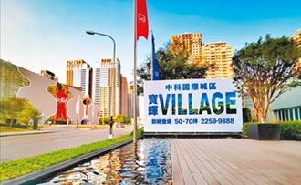 寶輝VILLAGE 打造國際城區