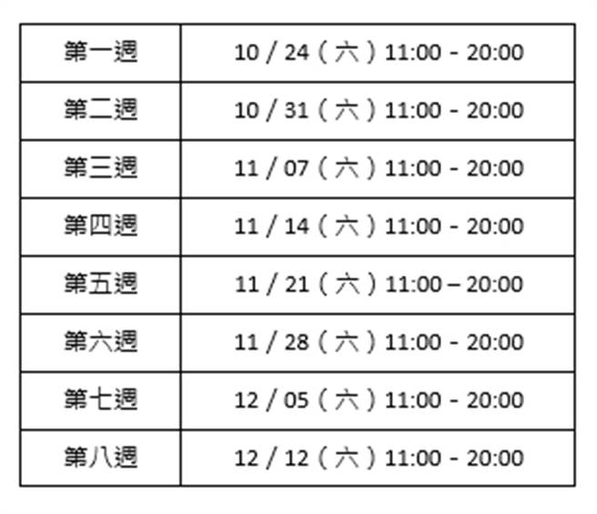 《特戰英豪》網咖菁英盃 賽事報名資訊。
