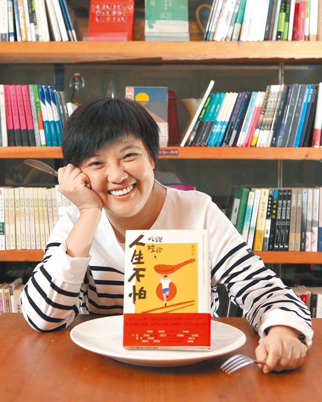 作家瞿欣怡分享新書《吃飽睡飽,人生不怕》創作歷程,愛吃愛煮愛生活的她,寫下最溫暖療癒的飲食生活散文,表達自己人生的經驗。(趙雙傑攝)