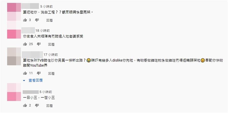 朱智贤发Youtube影片改当网红,引来网友痛骂。(图/翻摄自Ashley Ellabel Youtube)