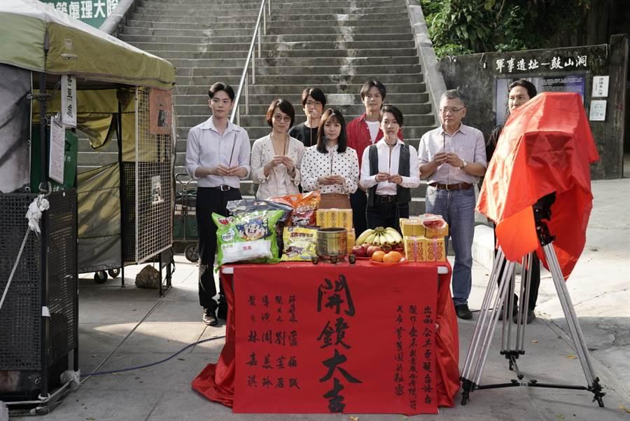 导演与主要演员一起祈求拍摄顺利。(公视台语台提供)
