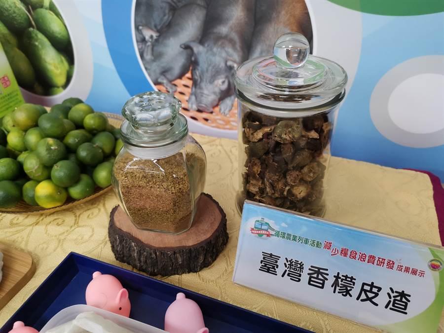 台灣香檬富含抗氧化功效成分,<br><br><b><a href=
