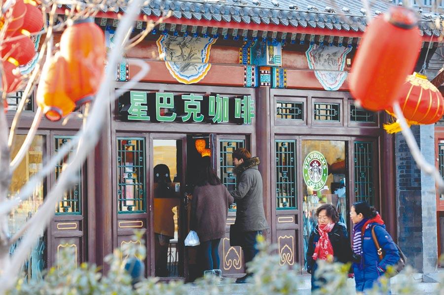 北京一間古色古香的星巴克。(中新社資料照片)