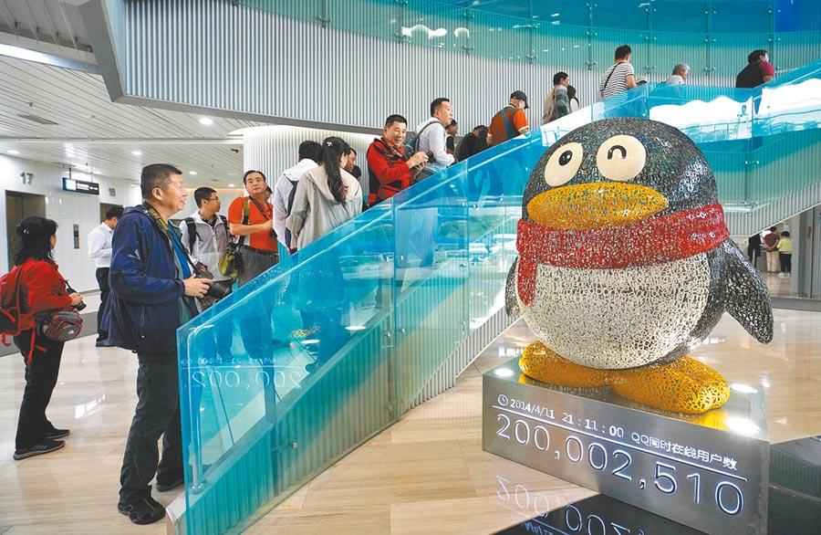 2020年BrandZ™最具價值中國品牌,騰訊排第二。圖為騰訊總部。(中新社資料照片)