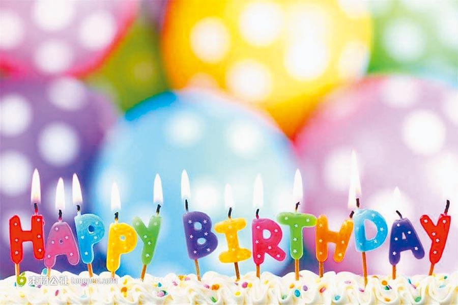 今年的雙十國慶日,台商大多低調,有人在微信朋友圈裡貼了一張上有「Happy Birthday」字樣的生日蛋糕照片,默默祝賀中華民國生日快樂。(微信截圖)