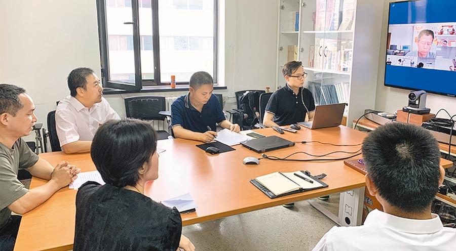 7月23日,北京市人防辦以政務雲會議系統召開人防宣教工作調度會。(取自首都之窗官網)