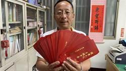 中市8.3億敬老禮金發送 鉅額在手里長怕怕
