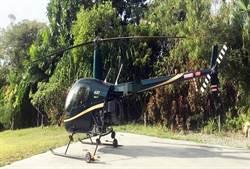 又一R22私人直升機東海岸起降 男25萬元交保