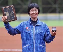 女性首位 張簡金玲入選WBSC壘球名人堂 今頒獎表揚