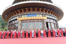 白陽聖廟落成 盧秀燕:歡迎全球道親回家朝聖