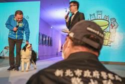 侯友宜徐薇同台 表揚模範飼主對毛寶貝細心照護