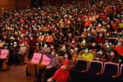 為台東縣志工開唱 讓奉獻成為一種榮耀