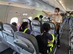 金門縣航空體驗營 首場邀家扶中心體驗