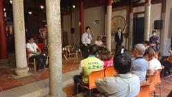賴清德化身說書人 為台南老街商圈行銷後疫情時代觀光