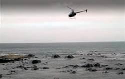 私人直升機違法飛行 國巨前總裁陳木元否認駕駛