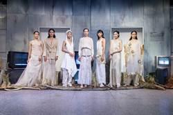 WEIYU HUNG春夏系列 以服裝呈現人文關懷的女神形象