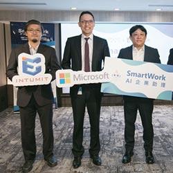 碩網創SmartWork 成企業好幫手