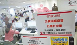 2劑1700元 浙江嘉興、義烏打新冠疫苗