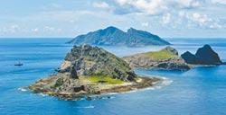 日牽制陸 擬衛星調查釣島