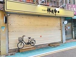 保護傘餐廳遭潑糞 民進黨譴責