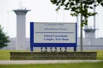 近70年來首度處決女囚   美剖腹取嬰殺人犯12月伏法