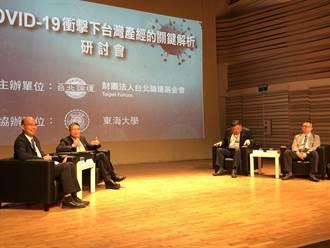 研判拜登勝出 劉大年:台灣不能押寶 應保持中立